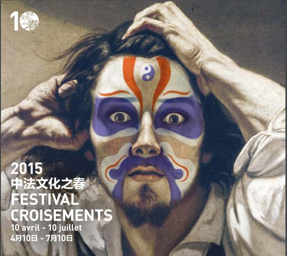 poster for festival croisements
