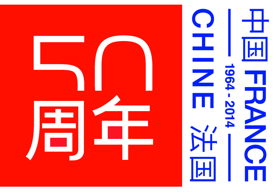 Logo celebrating 50 years diplomatic relations France China