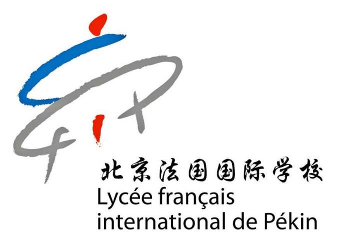 Logo of French School in Beijing