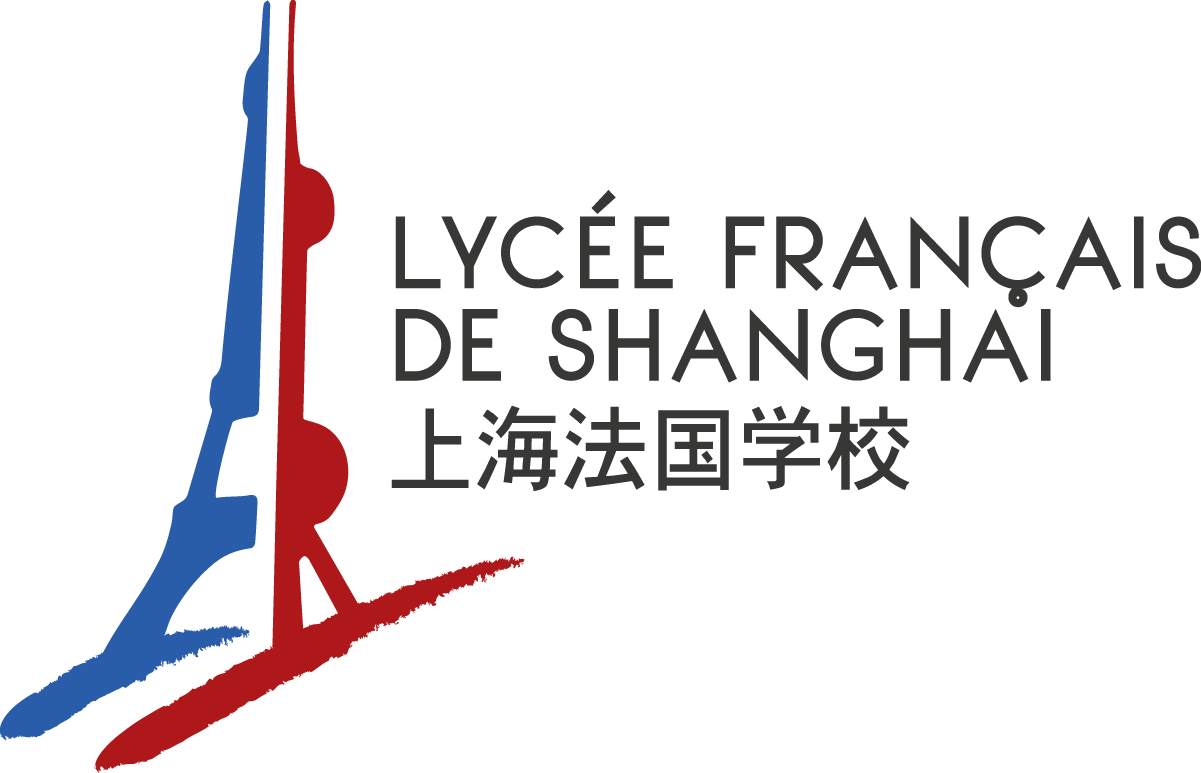Logo of French School of Shanghai