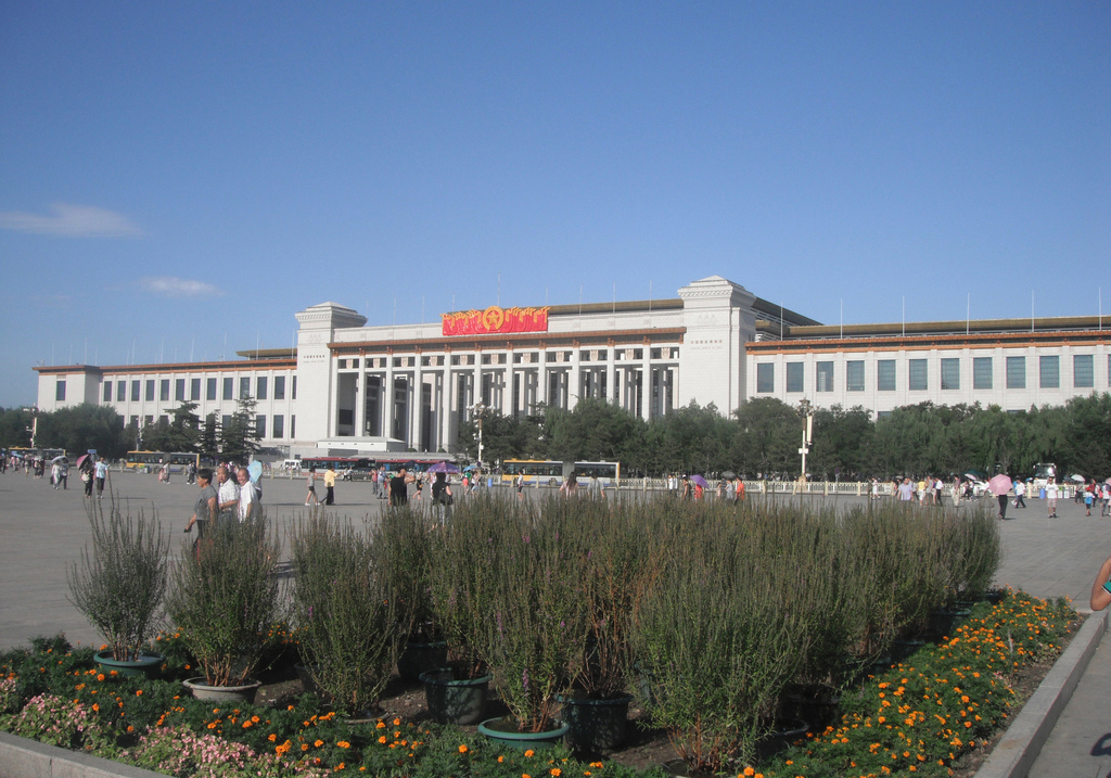 National Museum of China