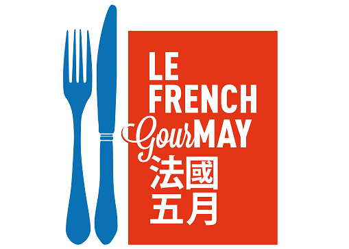 Logo of the French GourMay