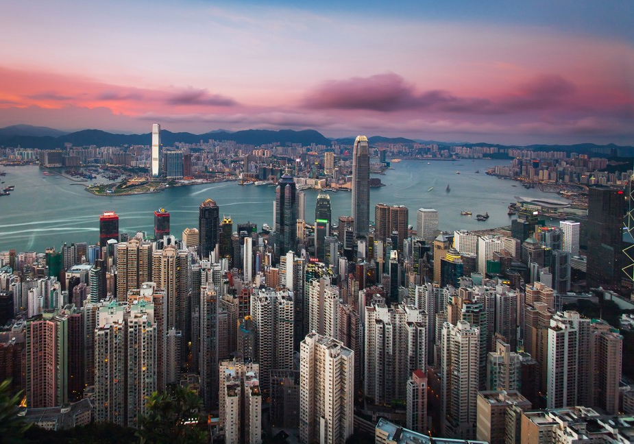 View of Hong Kong from above